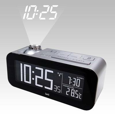 Zendergestuurde Wekker LCD Zilver/Zwart